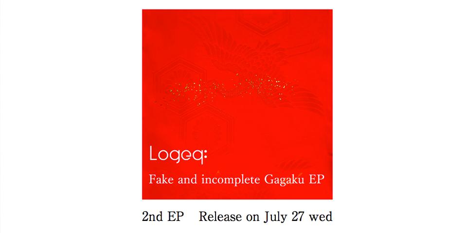 Logeq(RIKU KUDARA)